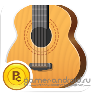 Guitar : Solo Lite - ��������� ���� �� ������ ��� Android, ����� ���������� � �������