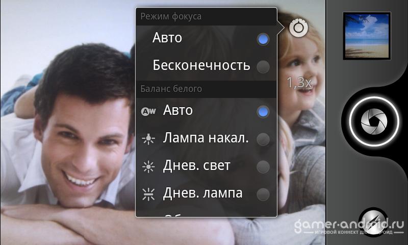 Замена камеры на андроид видеокамера jvc gz mg575e - ремонт в Москве