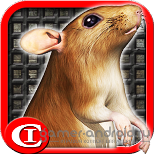Sewer Rat Run - �������� �����, �������� ����� ��������� �� ����������