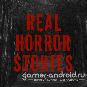 Real Horror Stories - ������ ������, �������� ����