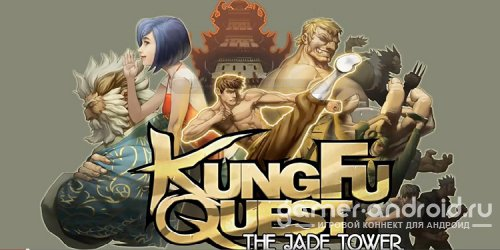 KungFu Quest : The Jade Tower