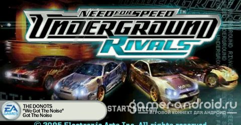 Need For Speed Underground Rivals - лучшие гонки для Android