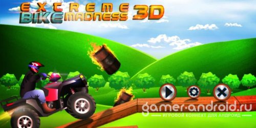Extreme Bike Madness 3D