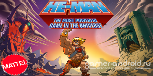 He-Man: The Most Powerful Game