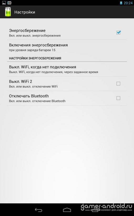 Говорящая Батарея 1.3.5 Для Android