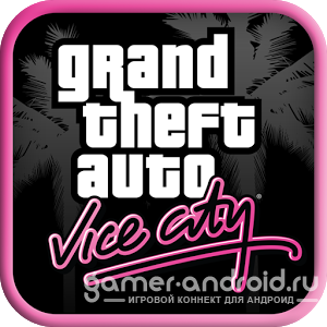GTA Vice City Patch 2