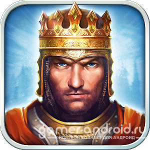 King's Empire - ������� �������