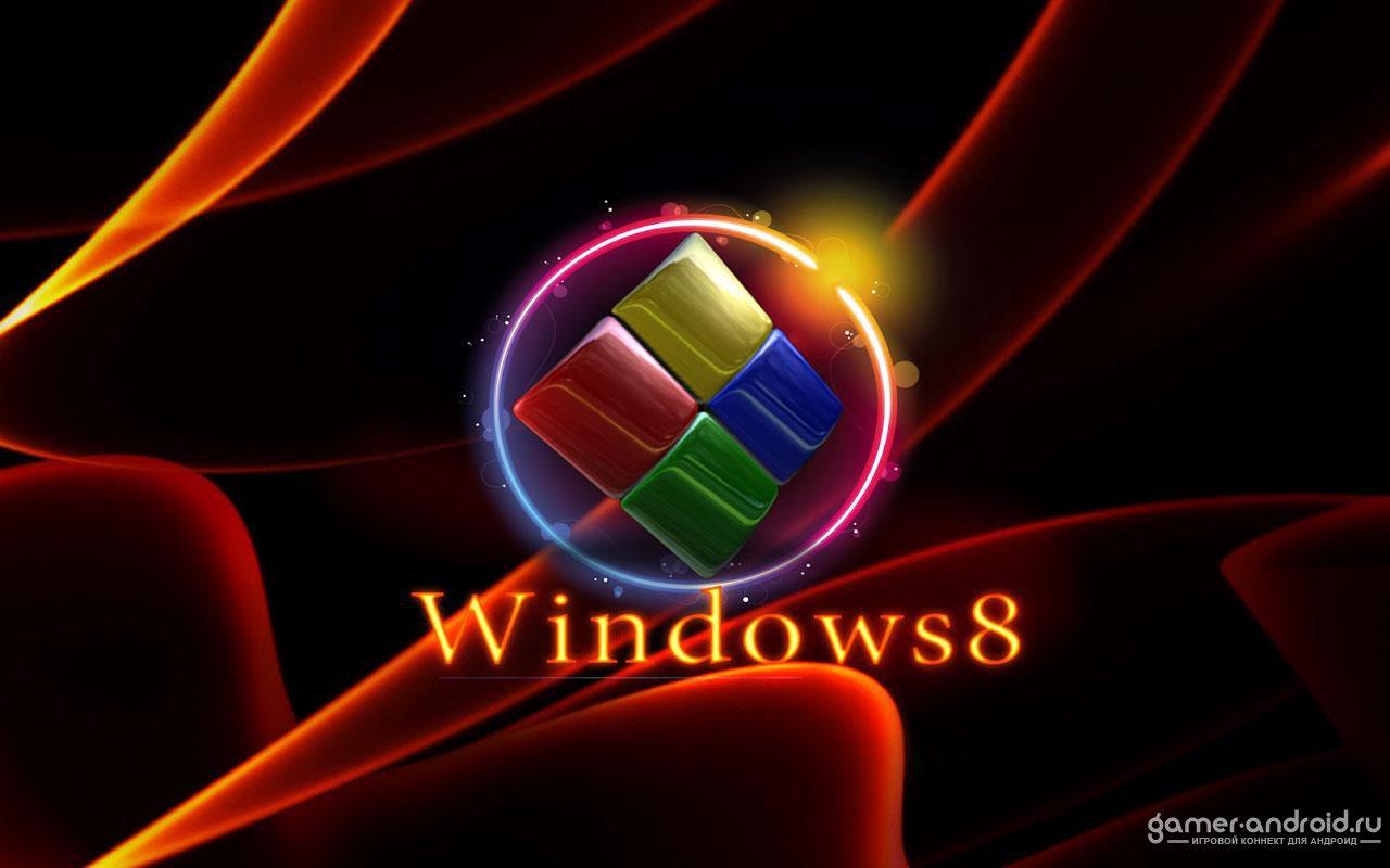 Cкачать windows 8 живые обои