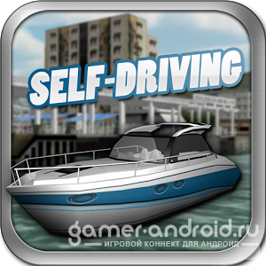 Vessel Self Driving (HK Ship)