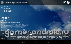 Weather Live with Widgets - Погода дляAndroid