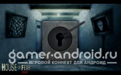 House of Fear Escape - Дом страха Побег