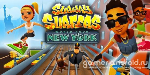 Subway Surfers - New York