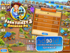 Farm Frenzy 3: American Pie - Веселая ферма 3. Американский пирог