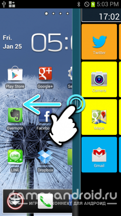 2ndHOME Launcher