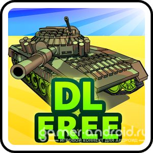 Defense Line - ������ ���� � ����� Tower Defence