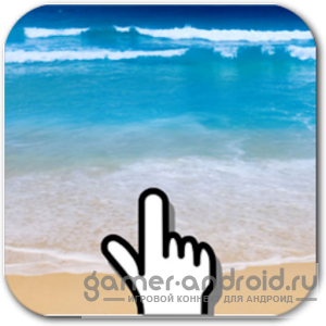 Beach Water Live Wallpaper - �������� ����� ���� ���������