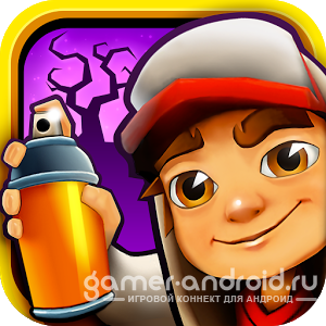 Subway Surfers - New Orleans (����� ������)