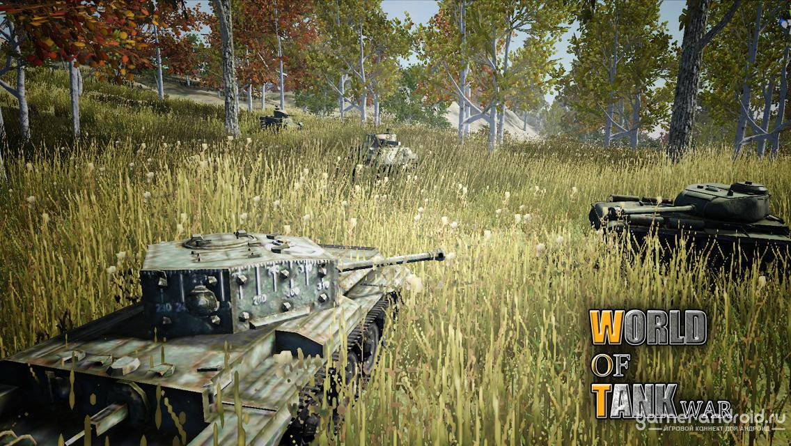 Танки для war thunder night vision doesn working