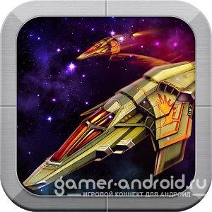 Alien Assault Tower Defense TD - ���������� ������ �����