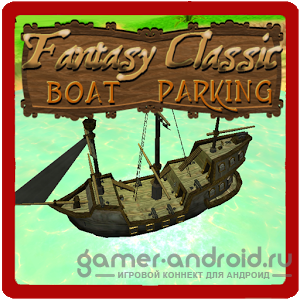 Fantasy Boat Parking