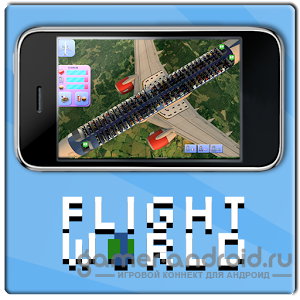 Flight World Simulator - ��������� �������