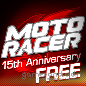 Moto Racer 15th Anniversary [Full]