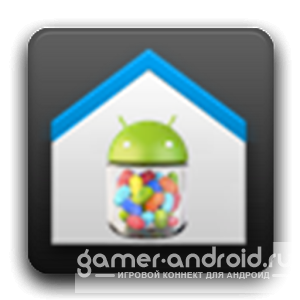 Jelly Bean Launcher - ����� ������� �������