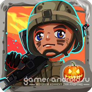 Toy Patrol Shooter 3d Hellowen