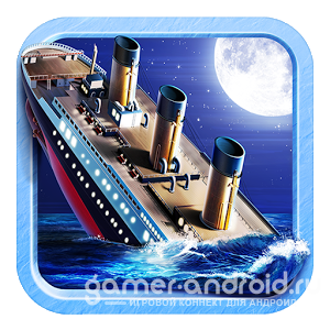 Escape The Titanic - Покиньте Титаник игра для Android