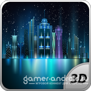 Space City Free 3D ����� ����