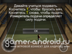 Cross Court Tennis 2 - хороший теннис