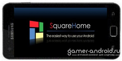 SquareHome beyond Windows 8 (Full) - тема Windows 8