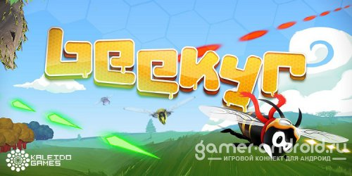 Beekyr: Eco Shoot'em up