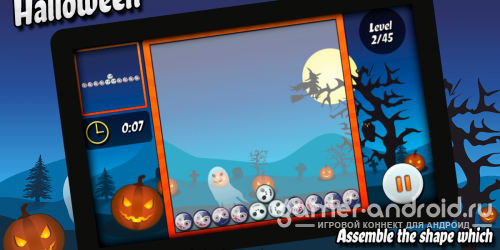Ball Worlds: Halloween - ����� ���������� ���� ��� Android