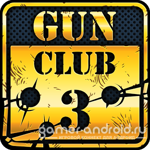 Gun Club 3: Virtual Weapon Sim - фантастический оружейный тир