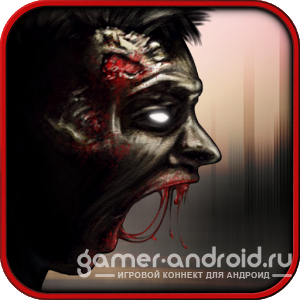 Land of the Dead игра для Android