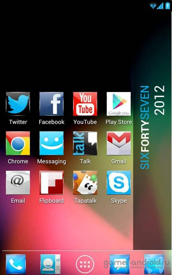 Скачать Темы Для Андроид 1.6