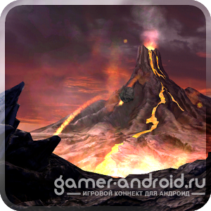 Volcano 3D Live Wallpaper - ���������� ������� ����� ���� ��� Android