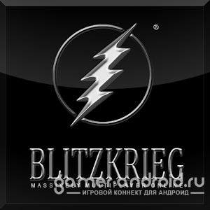 Blitzkrieg MMO Tank Battles - ������ �������� �������� ��� Android