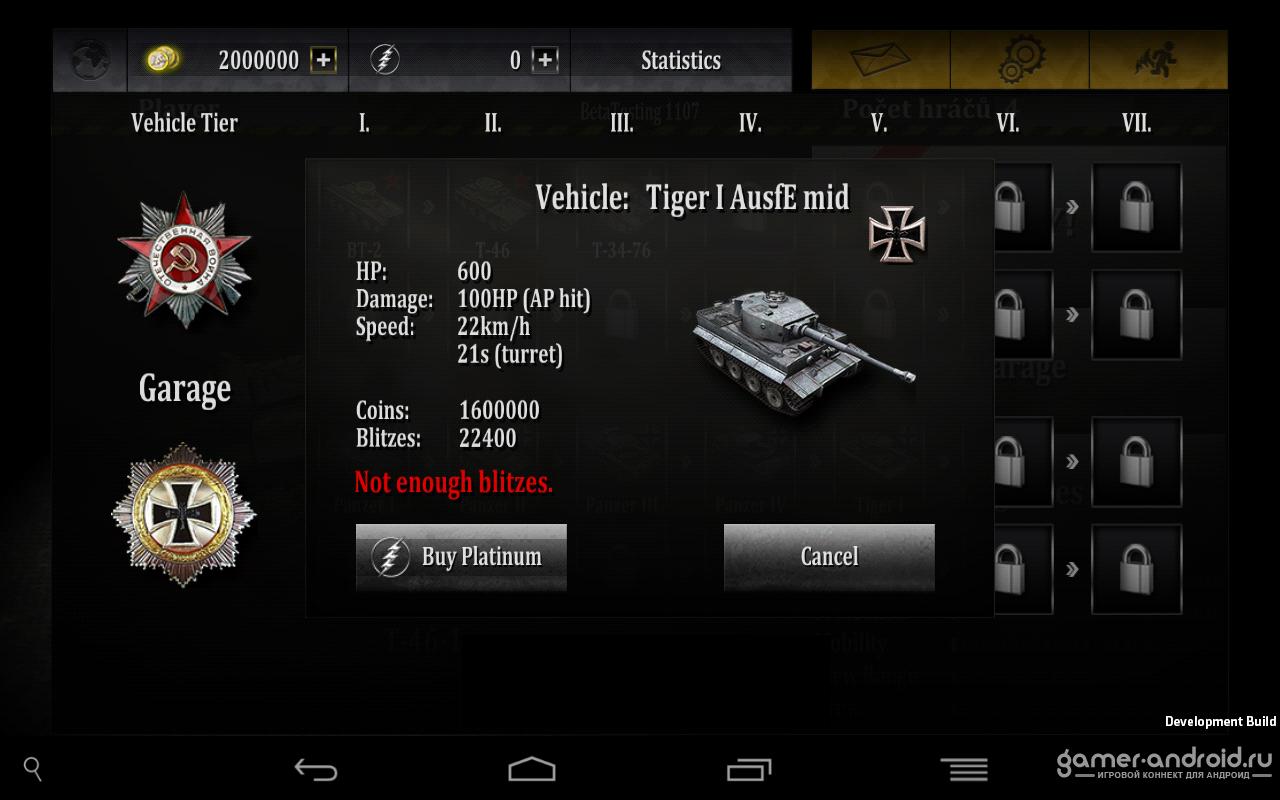 Cкачать blitzkrieg mmo tank battles unibytes blitzkrieg mmo tank