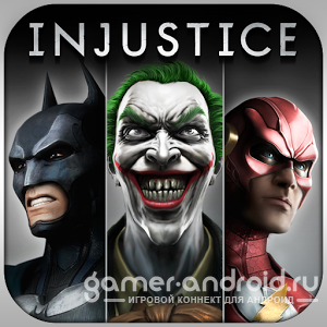 Injustice: Gods Among Us - файтинг с супергероями для Android