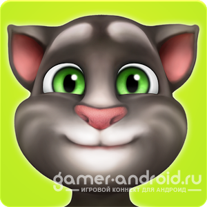 My Talking Tom - ��� ��������� ���