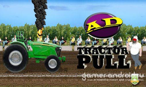 Tractor pull - игра для Android