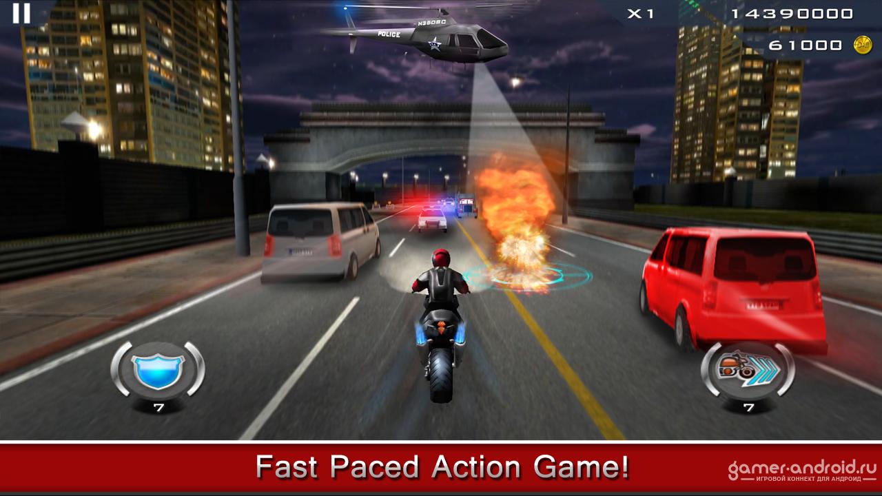 игра city rider