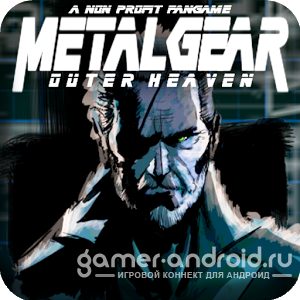 Metal Gear Outer Heaven Part 3