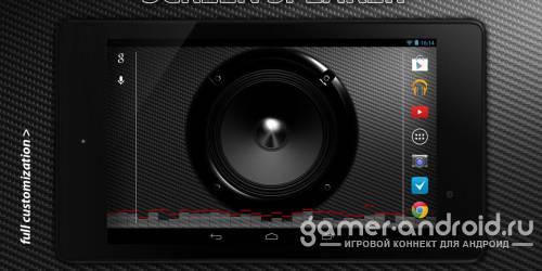 Screen Speaker Music Wallpaper - ������� �� ������