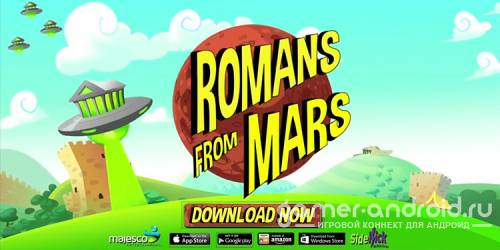 Romans From Mars