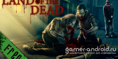 Land of the Dead ���� ��� Android