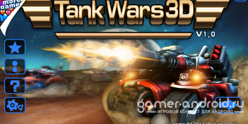 Tank World War 3D