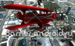Flight Unlimited Las Vegas android